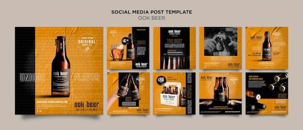 Ook beer modelo de postagem de mídia social Psd Premium