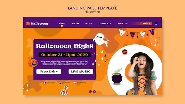 Página inicial da festa de halloween Psd grátis