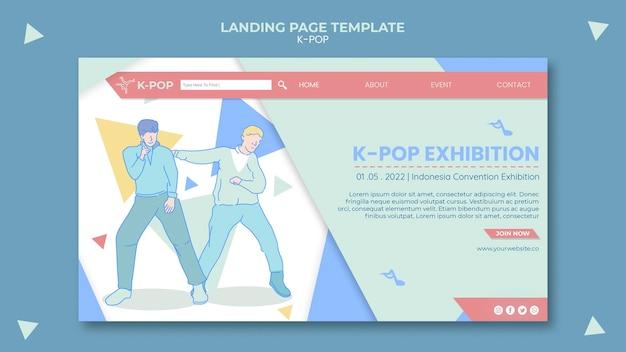 Página inicial ilustrada de k-pop Psd grátis