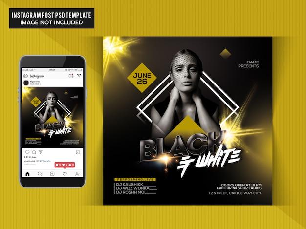 Panfleto de festa preto & branco Psd Premium