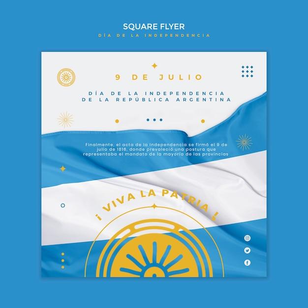 Panfleto quadrado do dia da independência da argentina Psd grátis