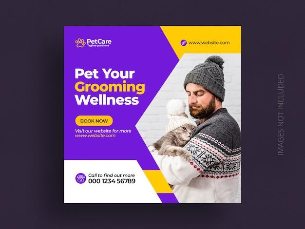Pet care service instagram post banner template Psd Premium
