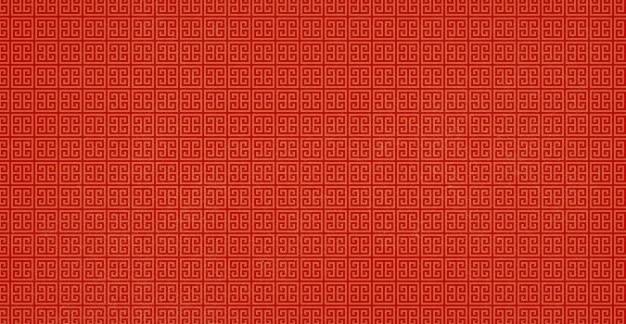 Pixel de grego romana padrões pat Psd grátis