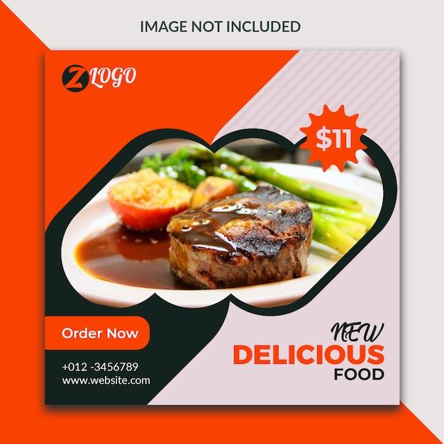 Post de mídia social de alimentos Psd Premium