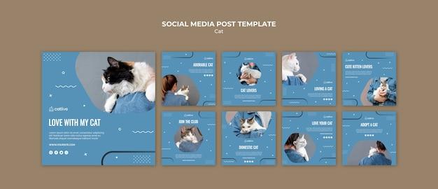 Post de mídia social de conceito de amante de gato Psd grátis