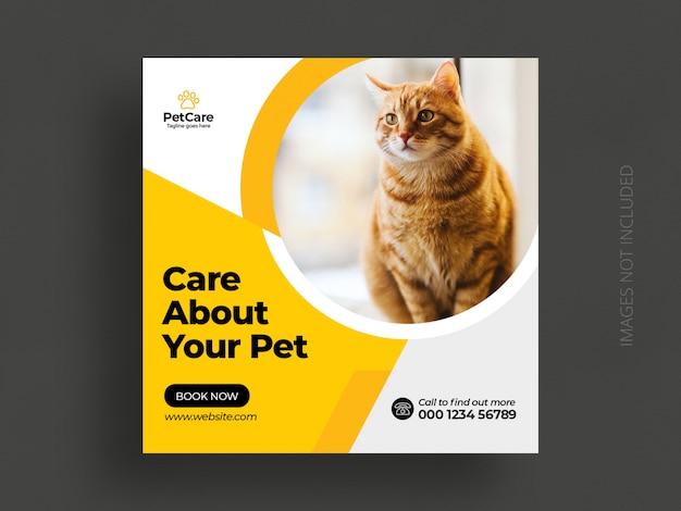 Post de mídia social de cuidados com animais de estimação ou modelo de banner da web Psd Premium