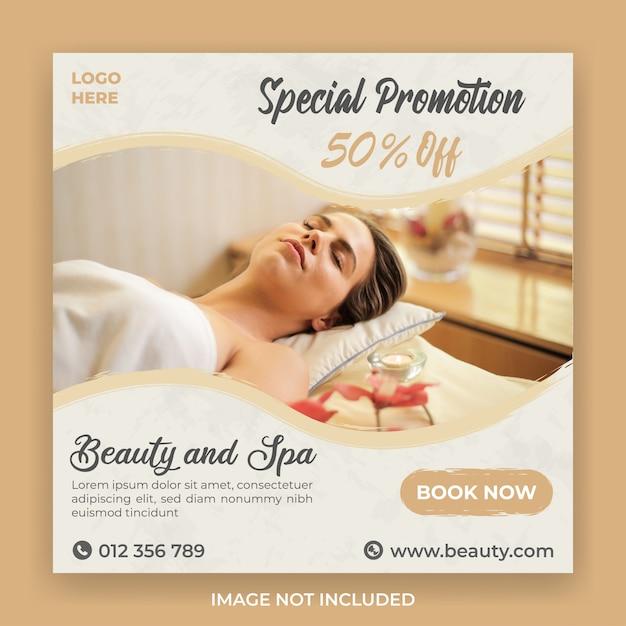 Post de mídia social de promoção de beleza e spa Psd Premium