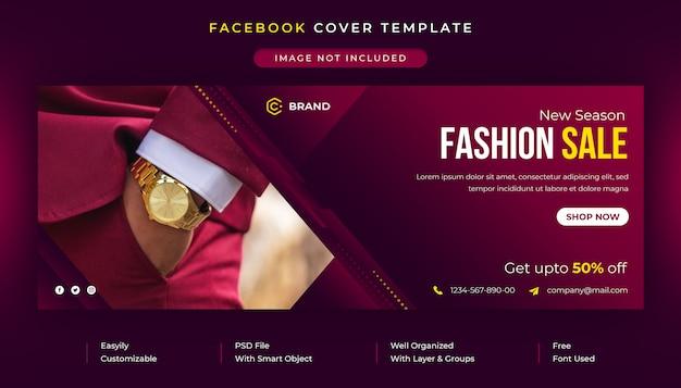 Post de mídia social de venda de moda de verão e modelo de capa do facebook Psd Premium