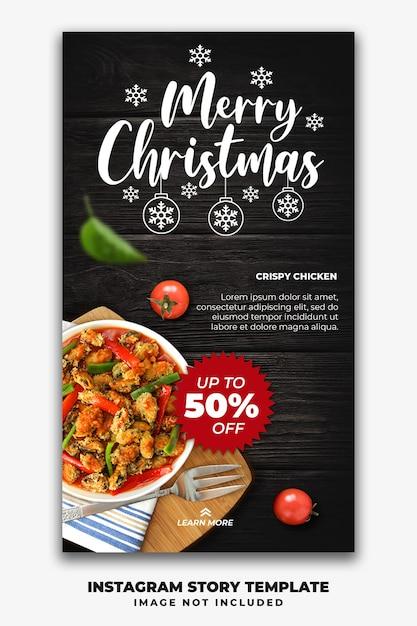 Postagem de histórias de natal em mídias sociais para cardápio de comida de restaurante Psd Premium