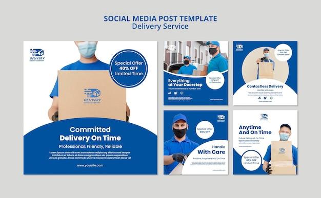 Postagem de mídia social de serviço de entrega Psd grátis