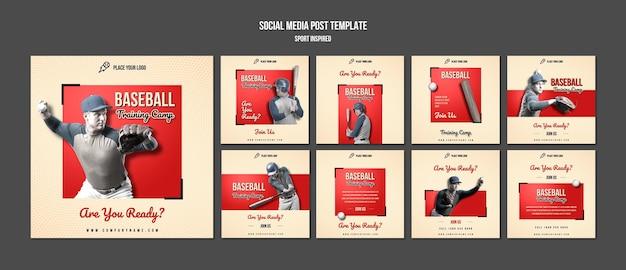 Postagem de treinamento de beisebol na mídia social Psd Premium