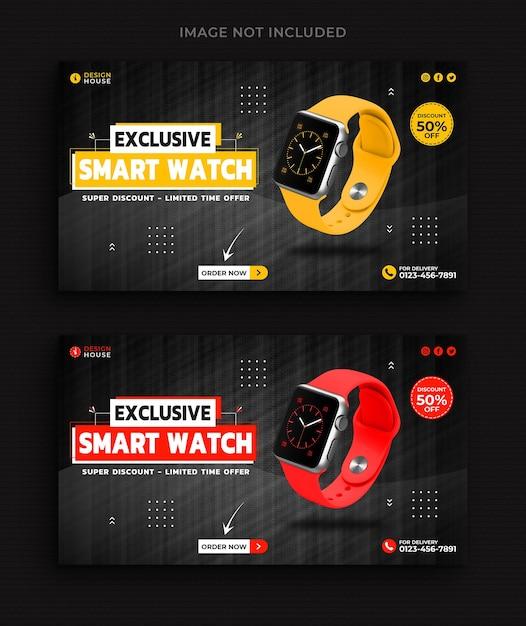Promoção de coleção de relógio inteligente para modelo de banner da web Psd Premium