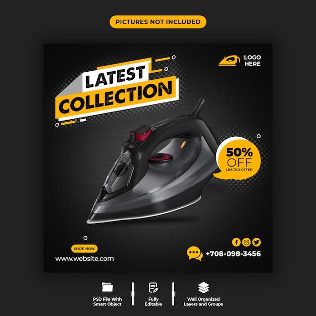 Promoção de produtos e modelo de banner de mídia social para máquina de passar roupa Psd Premium