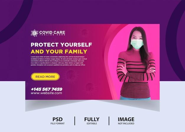 Proteja-se design de banner de site Psd Premium