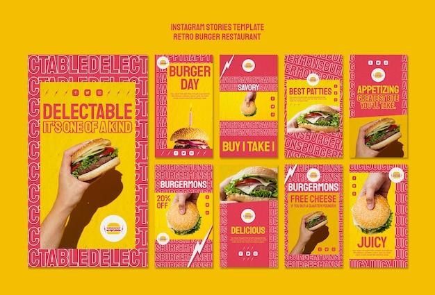 Retro burger restaurant instagram stories Psd grátis