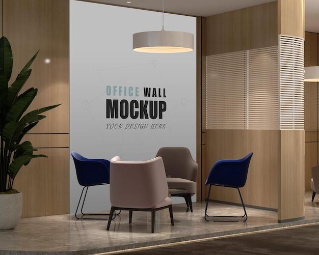 Um lugar para trocar e trabalhar com maquetes de parede de clientes Psd Premium