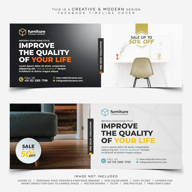 Venda de móveis facebook timeline cover banner Psd Premium
