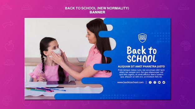 Volta para o modelo de banner de escola Psd grátis