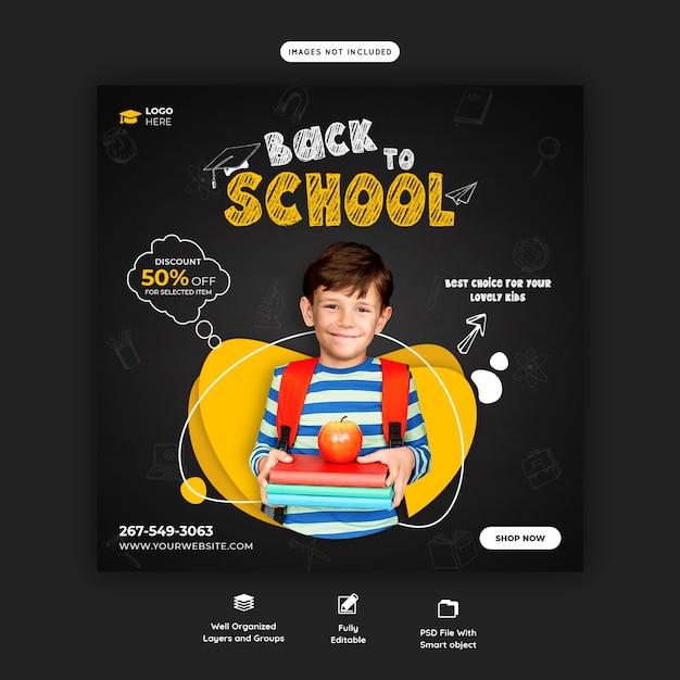 Voltar para a escola com desconto oferecer modelo de postagem de mídia social Psd Premium