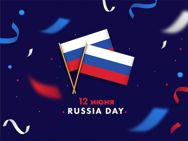 12 Juin Concept De La Journée De La Russie Avec Des Drapeaux Russes Et Des Rubans Décorés Vecteur Premium