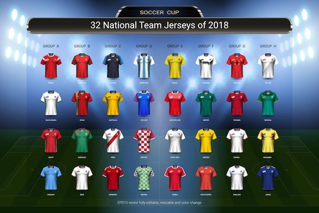 2018 groupe de coupe du monde de championnat du monde de football Vecteur Premium