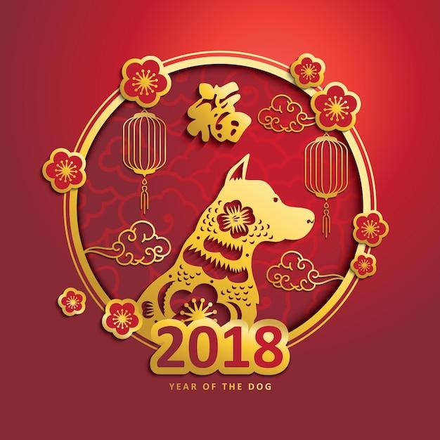 2018 nouvel an chinois papier art année du chien avec fond oriental Vecteur Premium