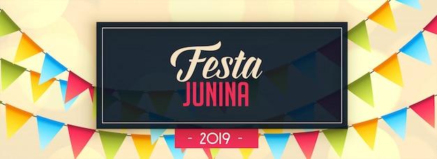 2019 conception de bannière de guirlandes de junina de festa Vecteur gratuit