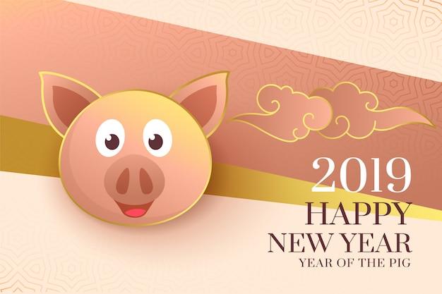 2019 joyeux nouvel an chinois du fond élégant de porc Vecteur gratuit