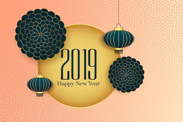 2019 joyeux nouvel an chinois fond élégant Vecteur gratuit