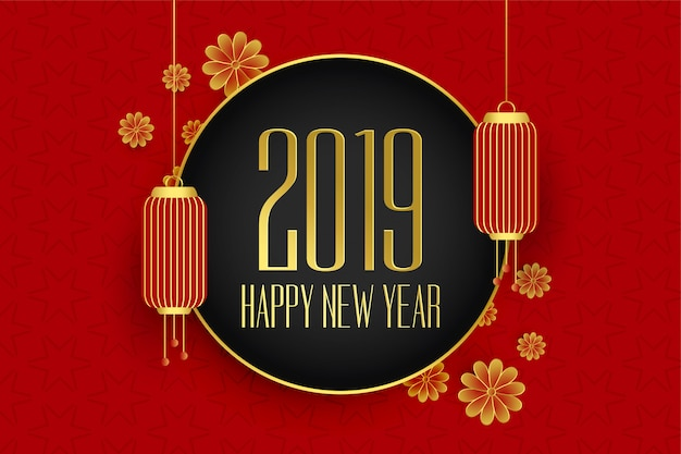 2019 joyeux nouvel an chinois fond avec lanterne suspendue Vecteur gratuit