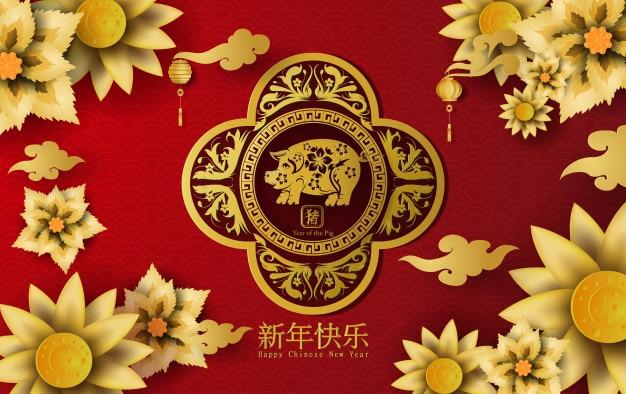 2019 Joyeux Nouvel An Chinois Des Personnages De Cochons Vecteur Premium