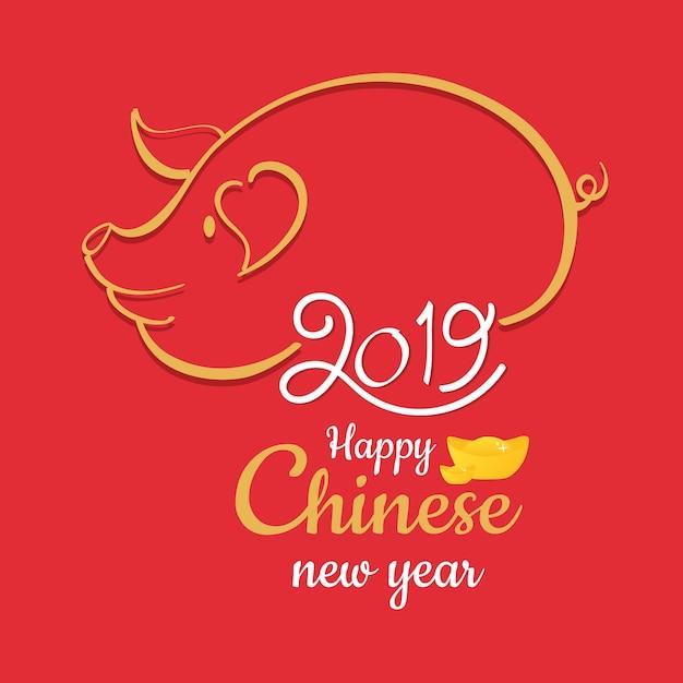 2019 nouvel an chinois du cochon Vecteur Premium