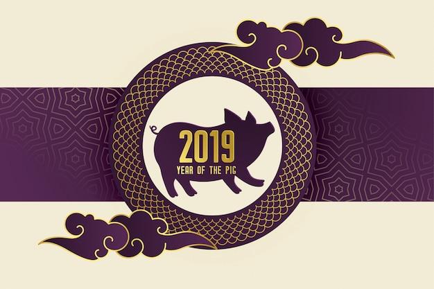 2019, nouvel an chinois du fond de cochon Vecteur gratuit
