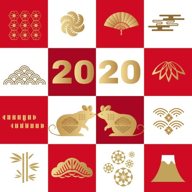 2020 nouvel an japonais Vecteur Premium
