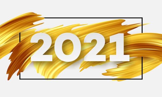 2021 Bonne Année Fond De Flux De Couleur. Vecteur Premium