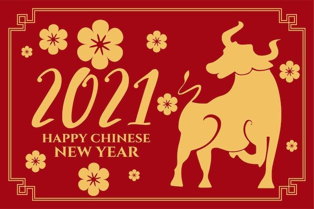 2021 Nouvel An Chinois Du Bœuf Sur Vecteur Rouge Vecteur gratuit