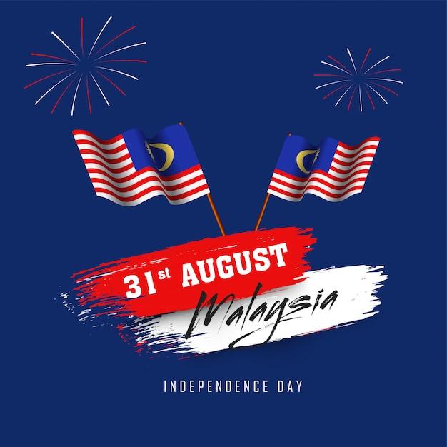 31 août malaisie Vecteur Premium