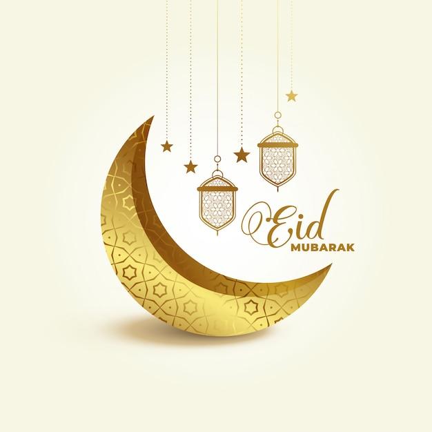 3d festival eid d'or lune et lampe Vecteur gratuit