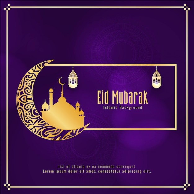 Abstract eid mubarak islamique violet Vecteur gratuit
