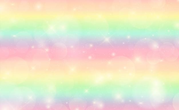 Abstrait arc-en-ciel coloré Vecteur Premium