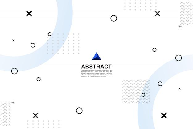 Abstrait blanc géométrique moderne Vecteur Premium