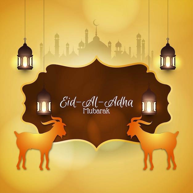 Abstrait eid al adha mubarak voeux fond Vecteur gratuit