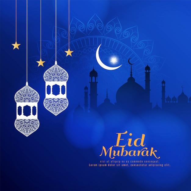 Abstrait eid mubarak bleu islamique élégant Vecteur gratuit