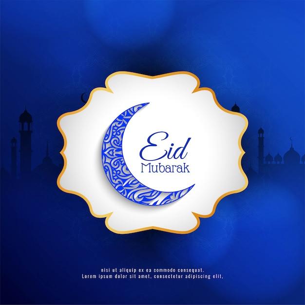 Abstrait eid mubarak festival décoratif bleu Vecteur gratuit