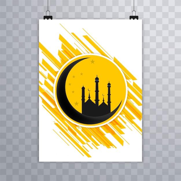 Abstrait eid mubarak islamique brochure design vecteur Vecteur gratuit