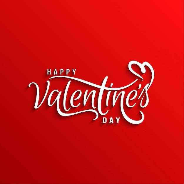 Abstrait élégant Joyeux Valentin Vecteur gratuit