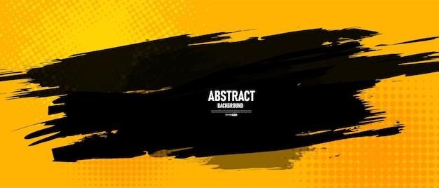 Abstrait Grunge. Vecteur Premium