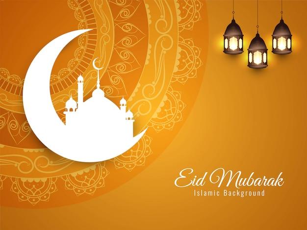 Abstrait islamique eid mubarak Vecteur gratuit