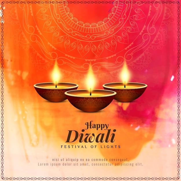 Abstrait joyeux diwali beau fond religieux Vecteur gratuit