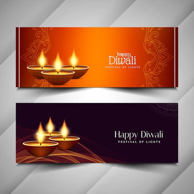 Abstrait joyeux diwali conception de bannières religieuses Vecteur gratuit